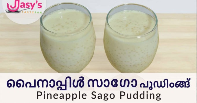 pineapple sago pudding